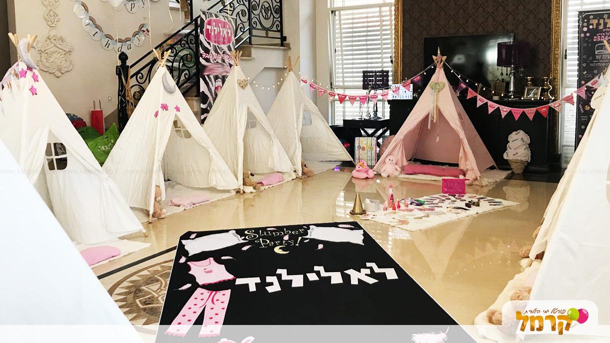 לאלילנד מסיבת פיג'מות אוהלים - 073-7027688