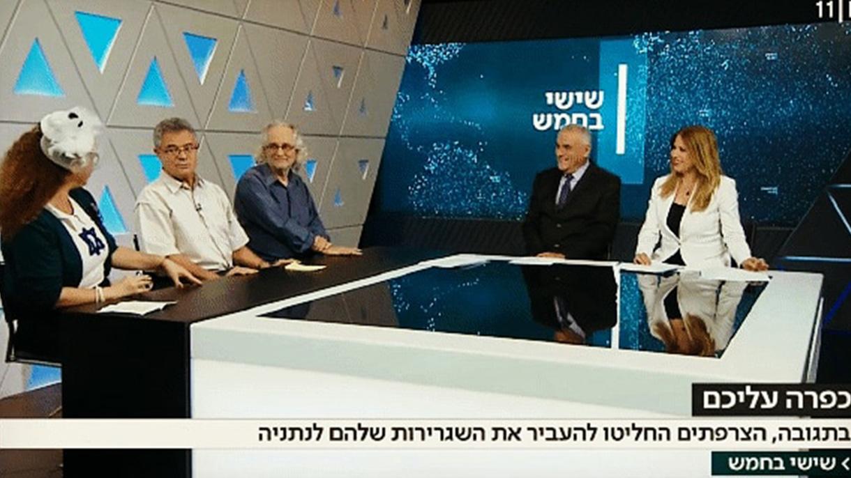 """מרסל ישראל סטנדאפ """"יורדת בעלייה"""" - 073-7756738"""
