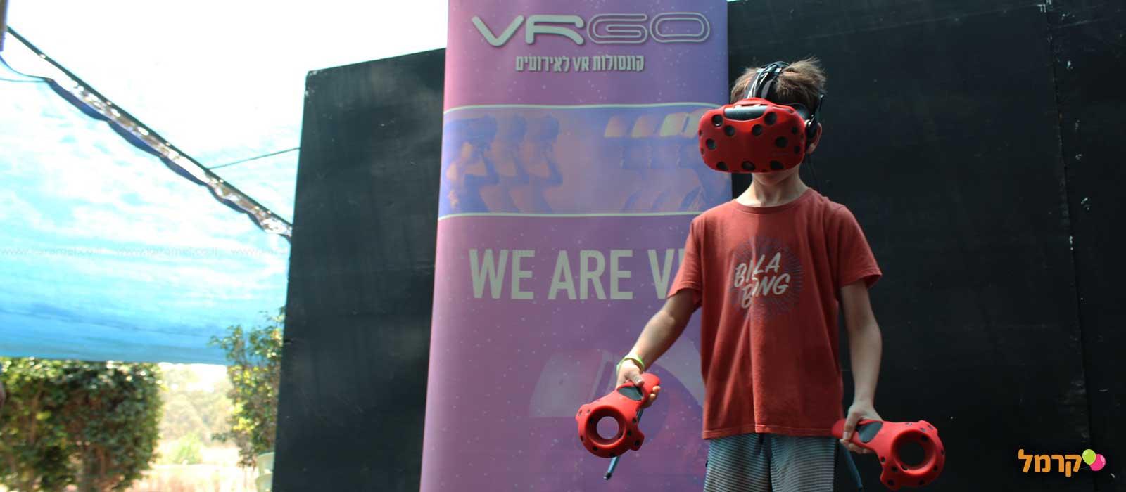 VRGO - מציאות מדומה - 073-7756769